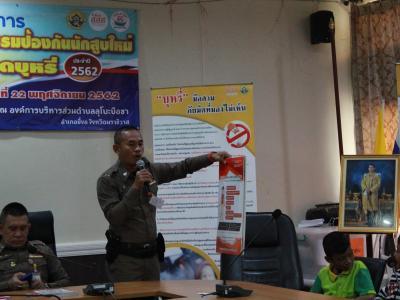 กิจกรรมป้องกันนักสูบใหม่ปลอดบุหรี่ ประจำปี 2562
