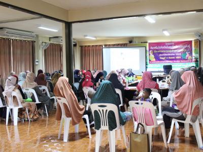 โครงการส่งเสริมไอโอดีนในหญิงวัยเจริญพันธ์(โครงการสาธารสุข)